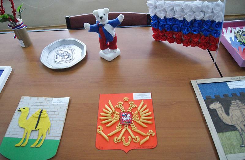 Сделать своими руками символы россии 80