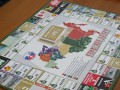 Районный чемпионат по настольной игре «Президент»