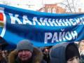 """Патриотическая акция """"Россия за мир"""""""