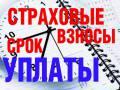 ИФНС России по Калининскому району города Челябинска