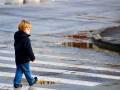 Профилактическая акция «Дети улиц»