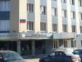 УФНС России по Челябинской области