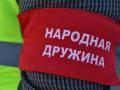 ДНД Калининского района