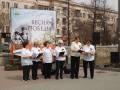 Совет ветеранов Калининского района