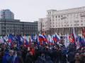 Крымская весна 2016
