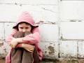 Межведомственная профилактическая акция «Дети улиц»