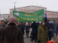 Митинг-концерт «Крымская весна»