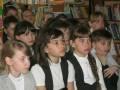 Презентация книги о тигренке Жорике
