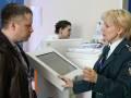 День открытых дверей в ИФНС РФ по Калининскому району