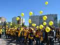 Молодежная уличная акция «Чернобыль - трагедия или предупреждение»