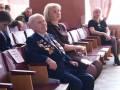 Военно-патриотическое мероприятие «На страже Родины»