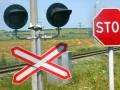 Международный день безопасности на железнодорожных переездах