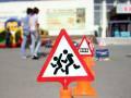 Всероссийская акция Безопасность детей на дороге