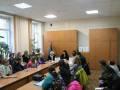 Семинар в Центре занятости Калининского района города Челябинска
