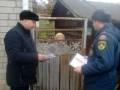 Инспекторы пожарного надзора совершили обход СНТ «Любитель-1»