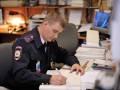 Обращения граждан в полицию