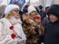 Митинг на Ленинградском мосту