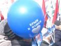 Митинг-концерт «Крымская весна. Мы вместе»