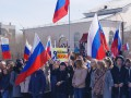 Всероссийская акция «Общественность против террора!»