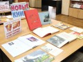 Юношеская библиотека