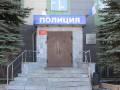 """ОП """"Калининский"""""""
